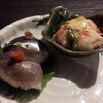 Ushinohoneanaza - 車海老・アスパラ・柿の白和え、秋刀魚手まり寿司