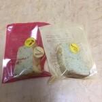 てんしのけーき - 料理写真:シフォンケーキ