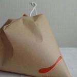 44525824 - コンフィチュールの包装