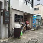 シュリ - 外観(このビルの3階)
