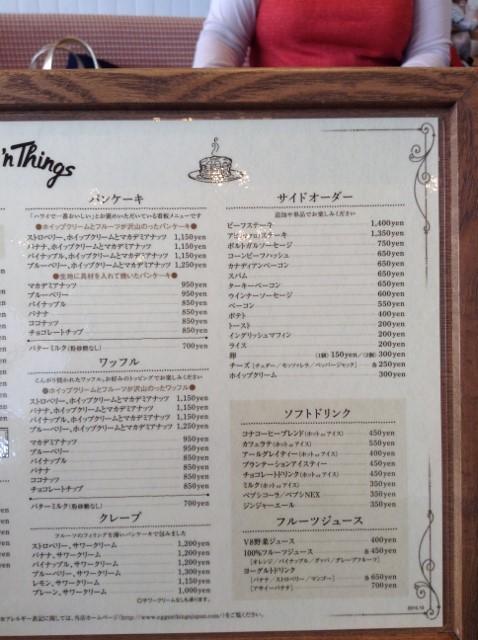 エッグスンシングス ららぽーとEXPOCITY店