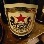 ポニー - 瓶ビール サッポロ!