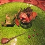 44528783 - 前菜はアワビのカクテルサラダ、見た目も美味しさも素晴らしかったです