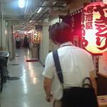 村役場 - 151002東京 村役場秋葉原店 地下通路