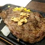 いきなりステーキ - リブロース