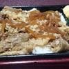ヤマザワ - 料理写真:広告 山形牛めし