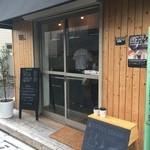 モス コア コーヒー - 2015/10/31 外観