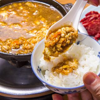 中江で一番美味しいもの!?と評判の「あとご飯」