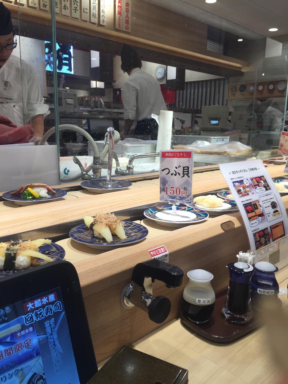 大起水産回転寿司 ららぽーと海老名店