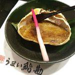 44535282 - 料理 つまみ・カニミソ甲羅焼き 599円 (2015年11月)