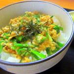 麺中夢中 - ニラ玉丼