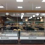ボストンベイク - 36号線沿いイトーヨーカドー内にございますパン屋さんです。