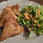 シュクランキッチン - 挽肉のブリワット