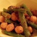 シュクランキッチン - ヒヨコ豆とインゲンのあえもの