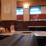 瓢箪屋 焼肉店 - 店内