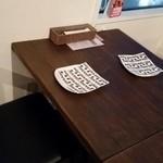 シュクランキッチン - 我々のテーブル