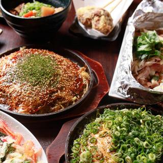 【広島が一番美味い】2種の広島お好み焼き+飲み放題付きコース