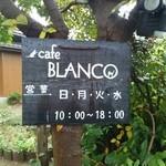 カフェ ブランコ -