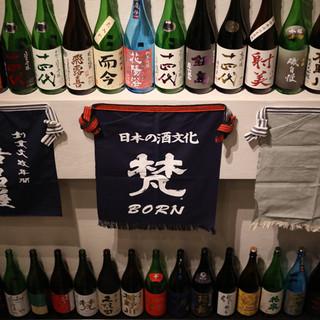 上野御徒町に「日本酒原価酒蔵」参上!