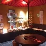 松島蒲鉾本舗 - このテーブルで炙ります