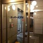 44547787 - ホテル入口