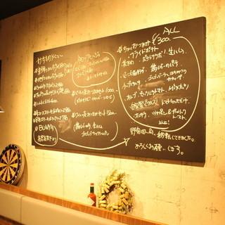 ◆お酒に合う一品料理の数々