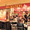 MA MAISON - 外観写真: