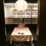 CANAE China 福龍 - 2~4名様個室、ご家族で、デートで、会食に最適です