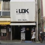 1LDK -