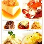 中国料理 新葡苑 -