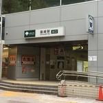 44552622 - 都営新宿線篠崎駅