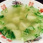新福菜館 お二階 隠れ - 水餃子
