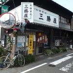 44553640 - 開店当時のままの建物。