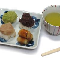 里見茶屋 - お好み四種と美味しいお茶のセット