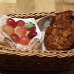 Rcafe - ぶどうのデニッシュ:216円&いちじくのクロッカン:194円