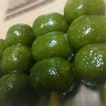 美土里屋 - 茶だんご☆  お茶の里、和束町のお菓子屋さんの茶だんごは、お茶の香りが濃厚で美味しいくて緑も美しい♡٩(๑´ڡ`๑)۶