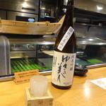 44556911 - 日本酒 ゆきの美人(2015年11月来店)