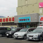 佐々木商店 - 新南樽市場