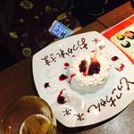 肉バル THANK YOU - メッセージ入りケーキ