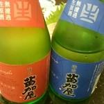 氷見 きときと寿し - 若鶴酒造『苗加屋』
