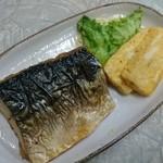 稲荷食堂 - 焼き鯖&卵焼き 2015年11月