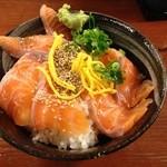 旬菜 はな - サーモン丼