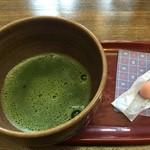 茶房 欅 -