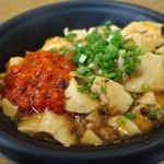 チャイニーズキッチン さかくら - 麻婆豆腐チャーハン
