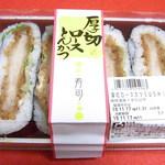 44577609 - 厚切ロースカツSUSHIサンド4巻¥498(税別)☆♪