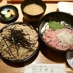 浅野屋 - ねぎとろ丼定食