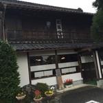 もとじ 和風レストラン -