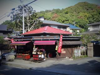 雷神堂 北鎌倉店 - 店舗