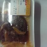よねきゅう精肉店 - よねきゅう特製和牛焼ハンバーグ
