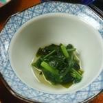 大観荘 - 季節野菜の浸し